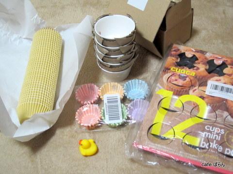 アマゾンで買った製菓道具