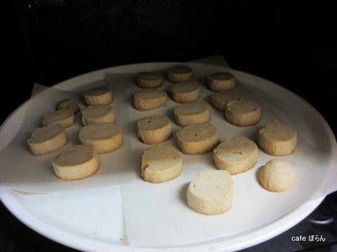 小麦・卵・乳成分不使用アイスボックスクッキー
