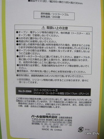 貝印 Kai House Select 型ばなれしやすい シリコーン製の マフィンカップ ( 4個 入り ) DL-6354