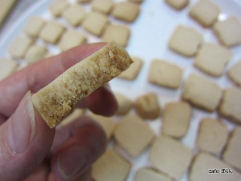 ブルーベリーチーズケーキ土台用クッキー