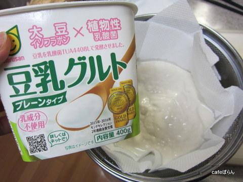 マルサン豆乳グルト プレーン